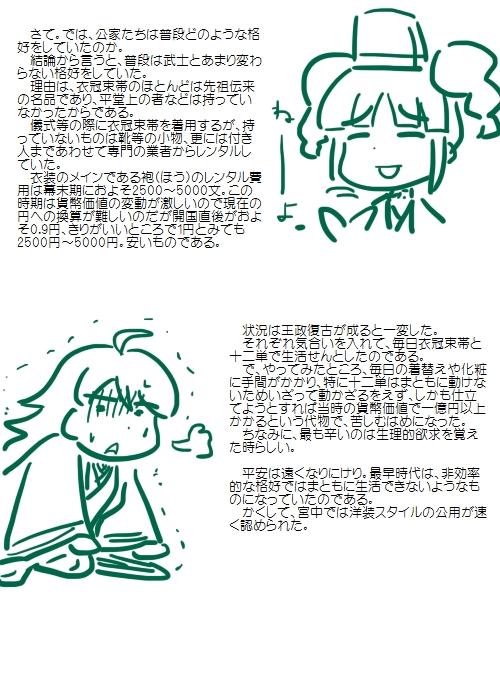 history201310_04.jpg