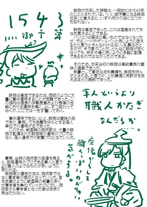 history201311_02.jpg