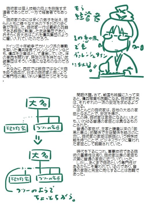 history201311_04.jpg