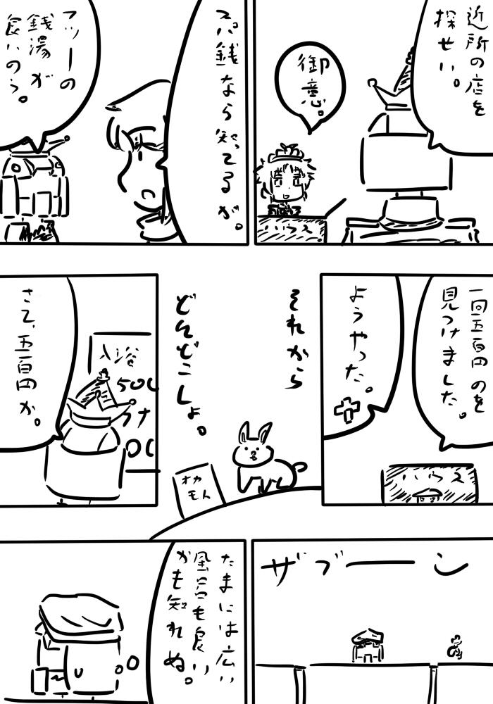 oresuke063_02.jpg