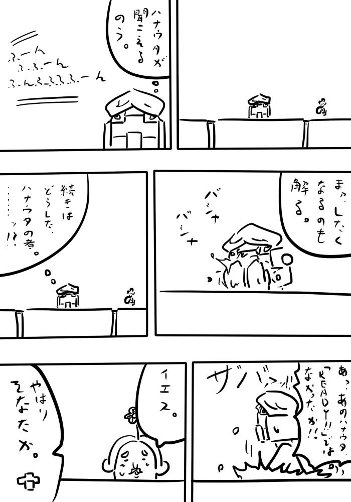 oresuke063_04v2.jpg