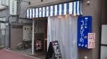 2014-11-06]うおびーのA