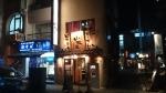 [2014-11-19]小松屋A