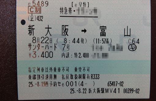 DSC04072_R.jpg