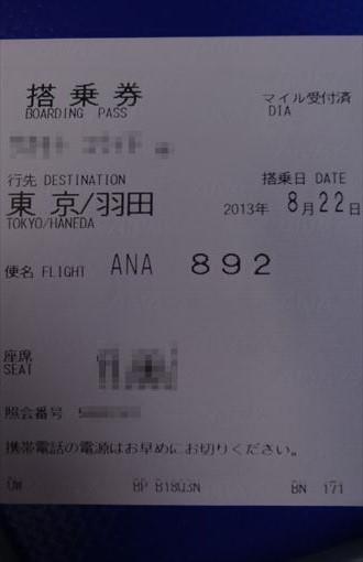 DSC04079_R.jpg