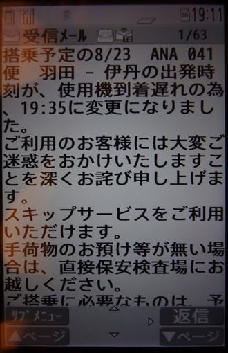 DSC04099_R.jpg