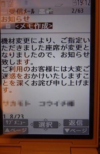 DSC04101_R.jpg