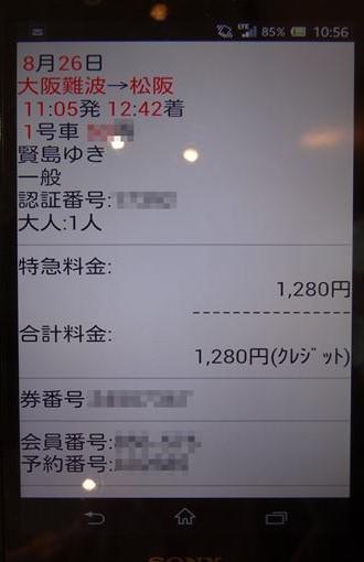 DSC04130_R.jpg