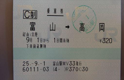 DSC04214_R.jpg