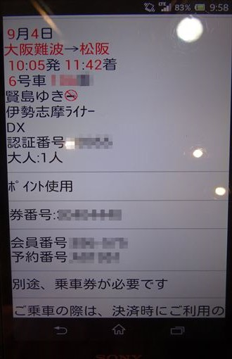 DSC04236_R.jpg