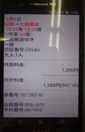 DSC04256_R.jpg