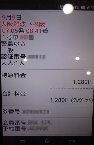 DSC04269_R.jpg