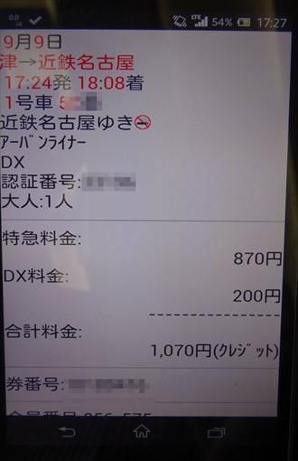 DSC04275_R.jpg