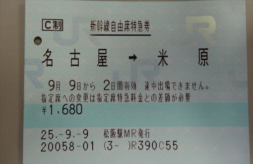 DSC04276_R.jpg