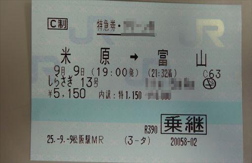 DSC04277_R.jpg