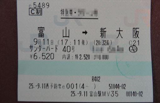 DSC04350_R.jpg