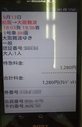 DSC04370_R.jpg