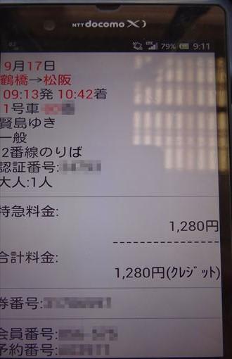 DSC04390_R.jpg