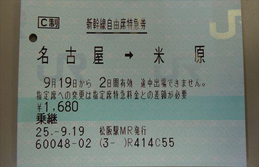 DSC04416_R.jpg