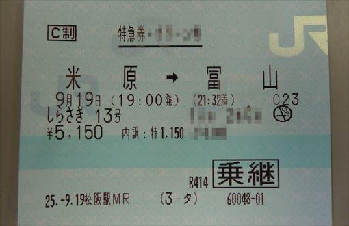 DSC04417_R.jpg