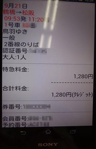 DSC04498_R.jpg