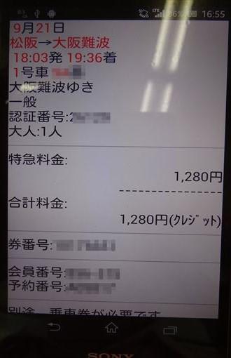 DSC04499_R.jpg