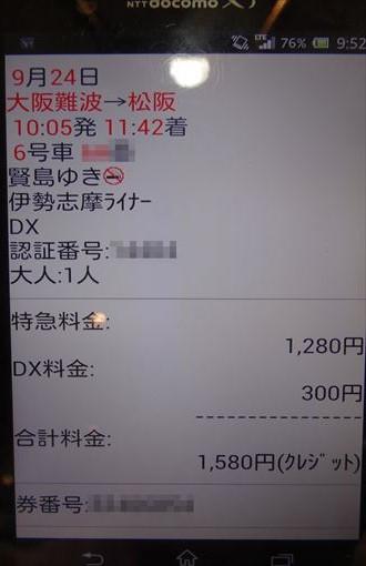 DSC04505_R.jpg