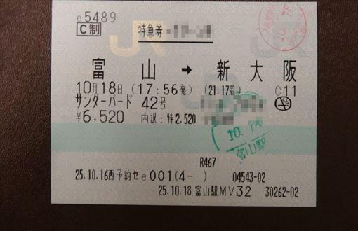 DSC04746_R.jpg