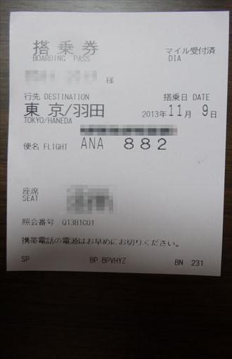DSC04859_R.jpg
