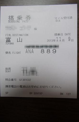 DSC04860_R.jpg