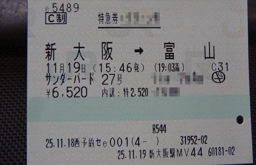 DSC04928_R.jpg