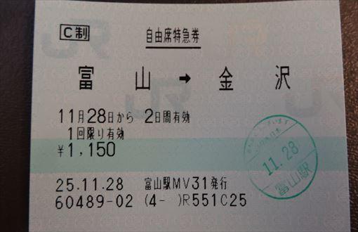DSC05041_R.jpg