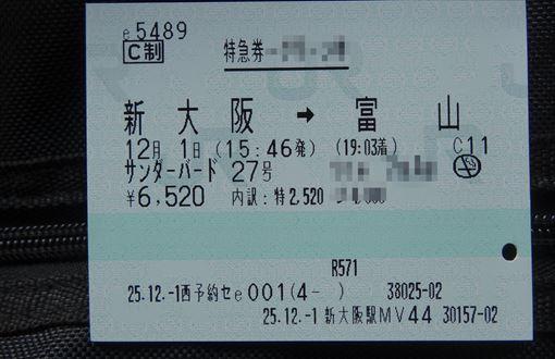 DSC05077_R.jpg