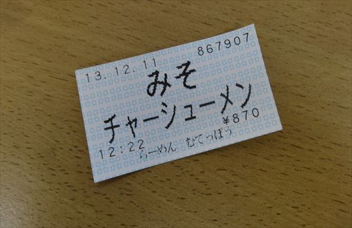 DSC05152_R.jpg