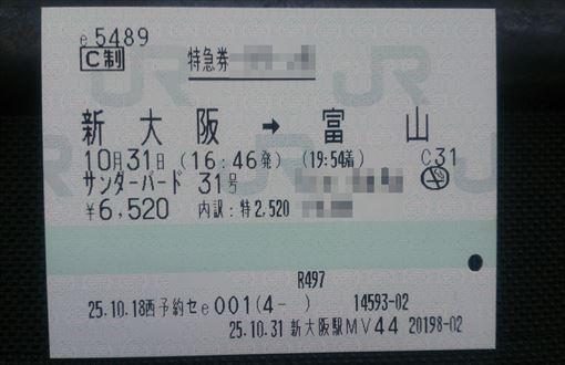 DSC_0157_R.jpg