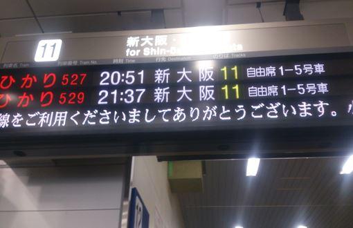 DSC_0313_R.jpg
