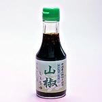 山椒しょうゆ
