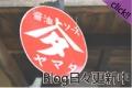 京丹波産大豆を使用した老舗のしょうゆ屋「竹岡醤油」
