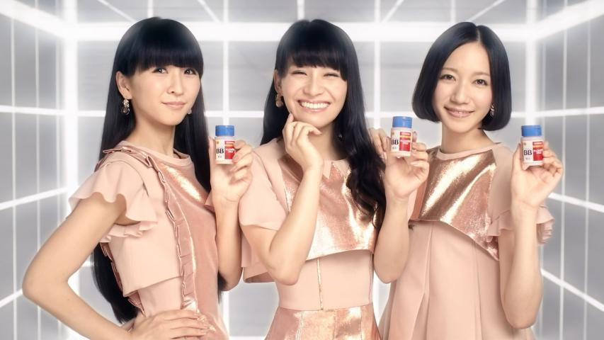 エーザイ チョコラBBプラス「笑顔になーれ」篇 Perfume