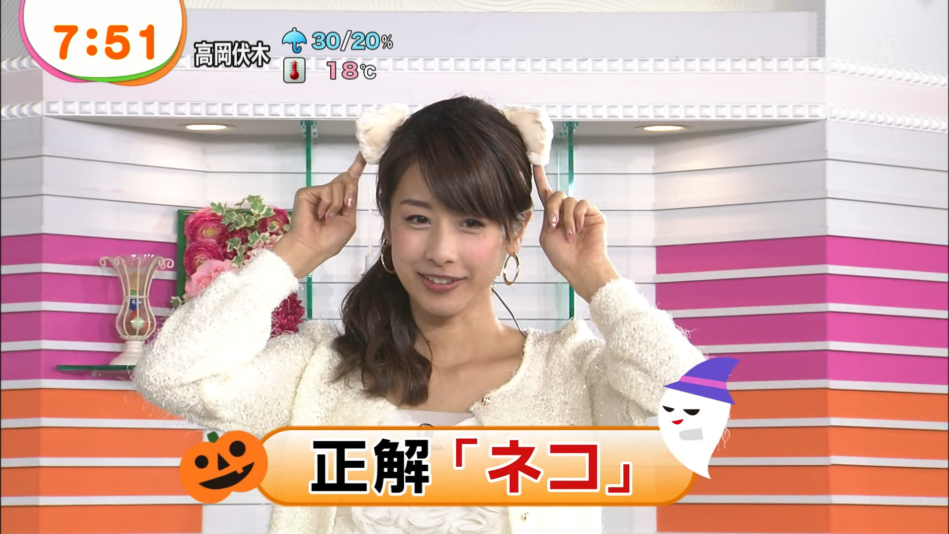 ざましテレビ」の横山由依さん ...