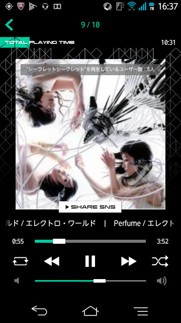 [Android] Perfume Music Player