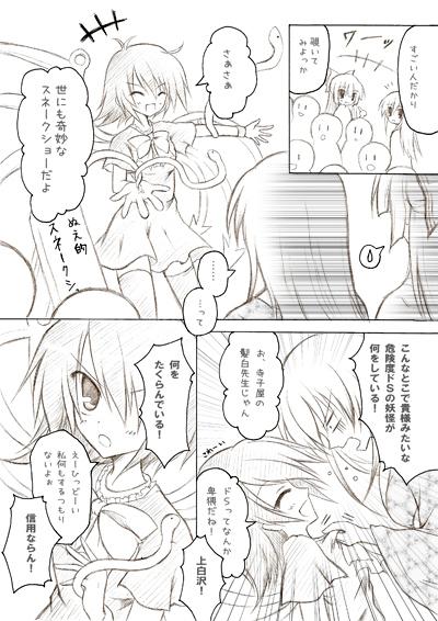 tsuki3_sample.jpg