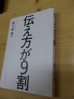 IMGP4009.jpg