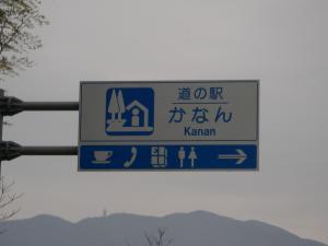IMGP2145.jpg