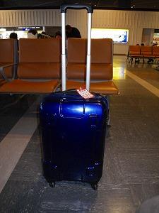 出発時のスーツケース2