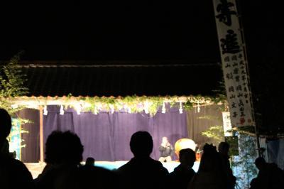 佐々井 厳島神社