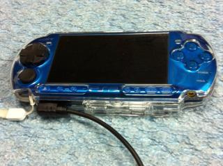 20120121_PSP_After.jpg