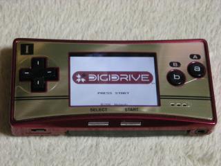 DigiDrive