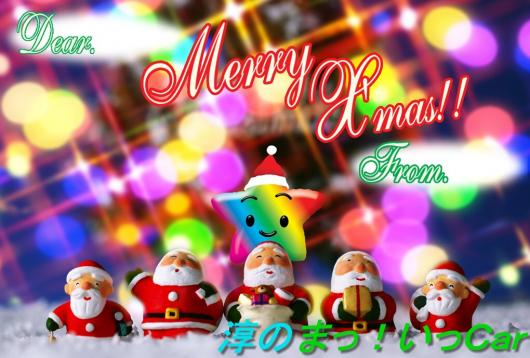 christmascard2.jpg