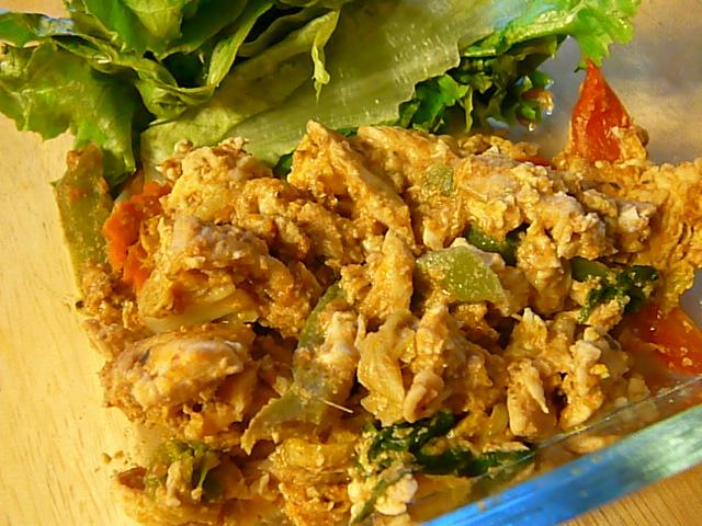 Ho Mok Chicken